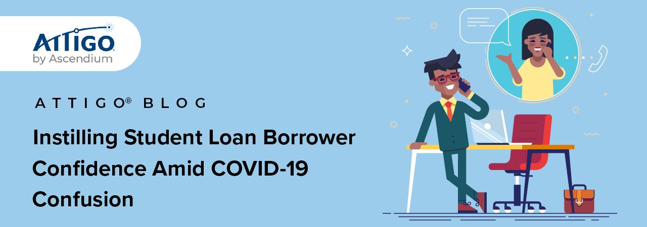 blog-post-borrower-confidence